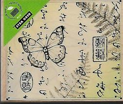 HERO ARTS rubber stamp BUTTERFLY WITH FERNS wood mounted Ori