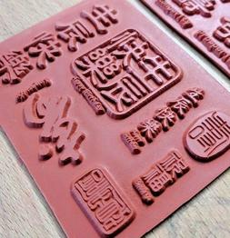 Unmounted Chinese Character Rubber Stamp - Birthday New Year